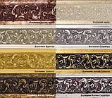 Лента декоративная на карниз, бленда Богемия 312 Серебро 70 мм на усиленный потолочный карниз КСМ, фото 2