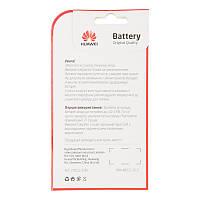 АКБ Original Quality Huawei Y3 II/ G610/G700/G710 (HB505076RBC) (70%-100%), фото 1