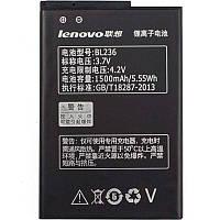 АКБ High Copy Lenovo BL-239 (A399) (40%-60%)
