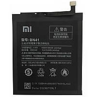 АКБ Original Quality Xiaomi BM3F (Mi8 Pro) (70%-100%)