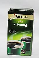 Кофе Jacobs kronung