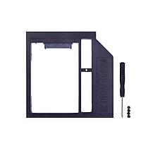 DVD-карман для HDD 2.5 дюйма, SATA - SATA, 12,7 мм, TRY Caddy Optibay с переключателем режимов, пластик новый