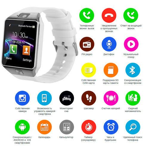 Умные часы Smart Watch DZ09 Белый