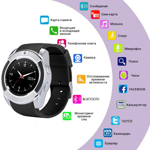 Умные часы Smart Watch V8 (Серый)