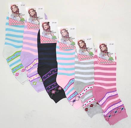 Женские носки с узором (B1508) | 12 пар, фото 2