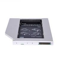 DVD-карман для HDD 2.5 дюйма, IDE - SATA, 9,5 мм, TRY Caddy Optibay, алюминий новый