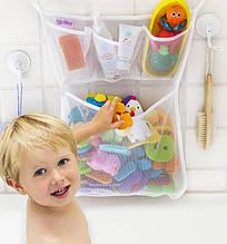 Органайзер для детских игрушек Toys bag Large на присосках в ванную
