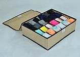 Органайзер для мужского белья и носков. Серый, фото 2