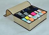 Органайзер для мужского белья и носков. Серый, фото 3