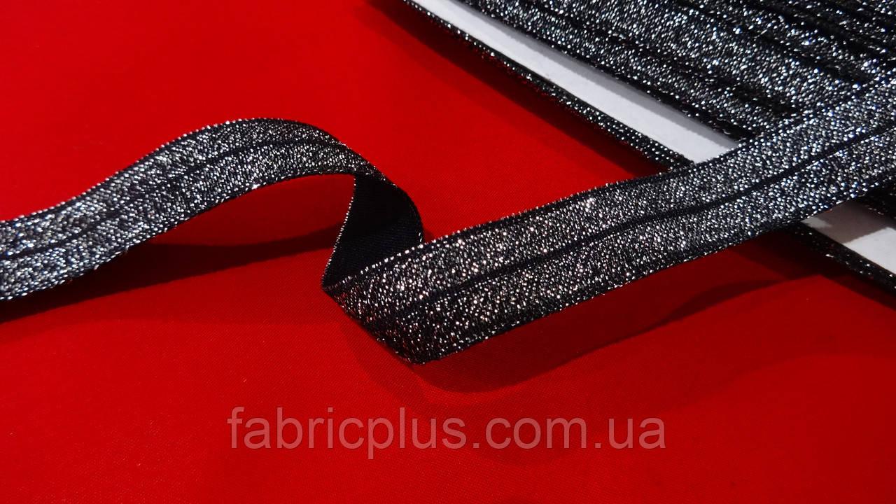 Бейка стрейч люрекс 15 мм черная с серебром
