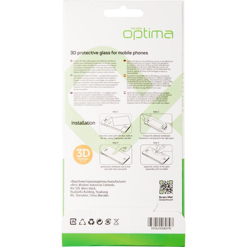 Захисне скло Optima 3D for iPhone XR Black