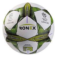 Мяч футбольный Ronex, гибридный, FN зеленый
