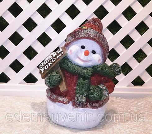 """Новогодняя садовая фигура Снеговик в коричневом с табличкой """"З Новим Роком!"""", фото 2"""