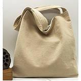 Летняя текстильная сумка. Светло-бежевая, фото 7