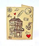 Обложка на ID паспорт Lovely. Бежевый, фото 3