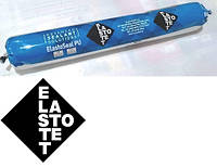 ЕЛАСТОСІЛ-ПУ 50 ФС сір/біл (600 мл) Швидкий  поліуретановий герметик у формі тиксотропної пасти