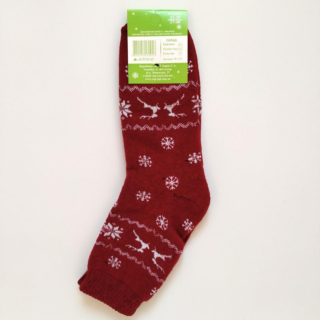 Шкарпетки жіночі махрові теплі Житомир 🍒 зі сніжинками розмір 37-40