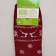 Шкарпетки жіночі махрові теплі Житомир 🍒 зі сніжинками розмір 37-40, фото 2