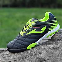 Футзалки, бампы, сороконожки кроссовки для футбола мужские подростковые Joma черные салатовые (код 7750), фото 1