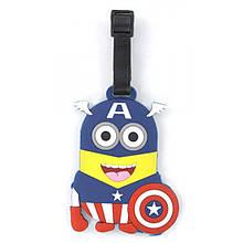 Бирка для чемодана Minions-Капитан Америка