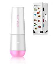 Travel чашка Westwood для зубной пасты и щетки. Белая