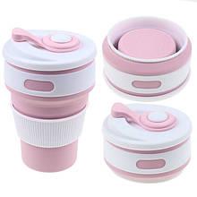 Складная силиконовая чашка Collapsible. Розовая