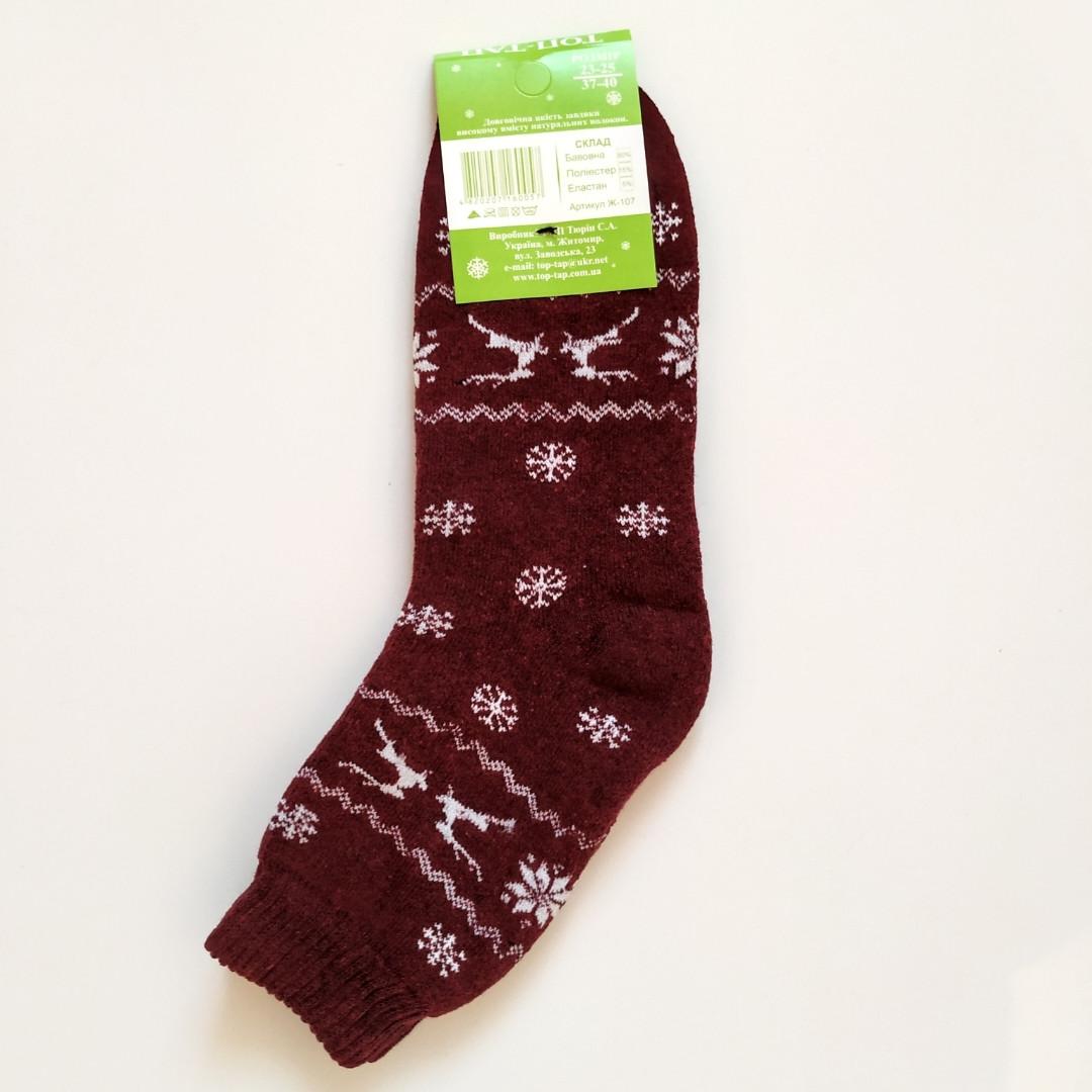 Шкарпетки жіночі махрові теплі Житомир бордо зі сніжинками розмір 37-40