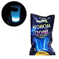Неоновая стопка голубая PL112 2 шт