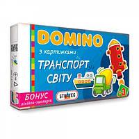"""Домино """"Транспорт мира"""" 30669"""