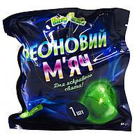 Неоновые мяч зеленый PL119