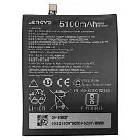 АКБ Original Quality Lenovo BL-262 (Vibe P2) (70%-100%)