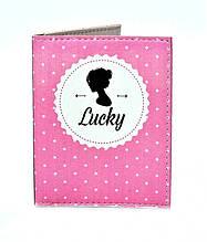 Обложка на ID паспорт Lucky