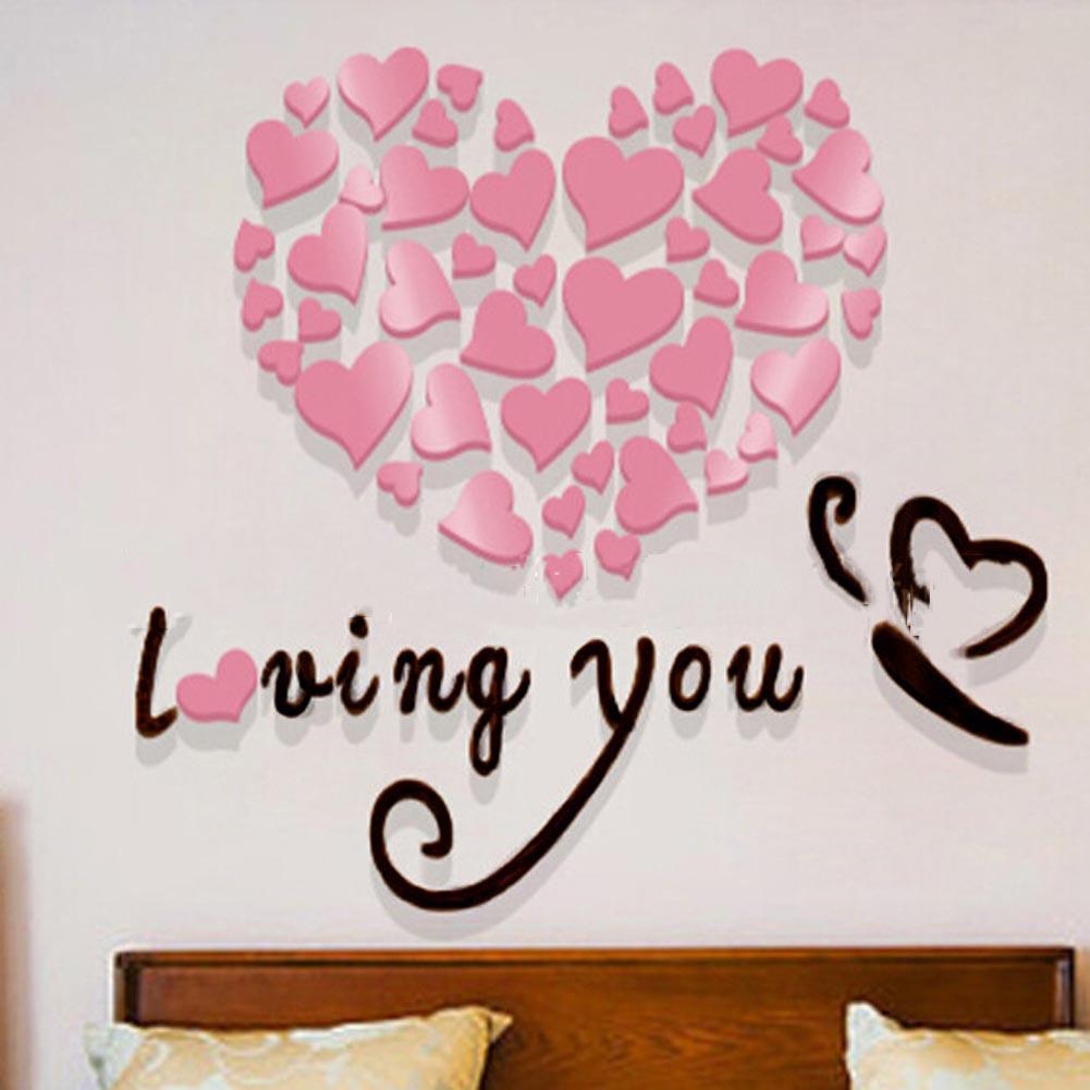 """Акриловая 3D наклейка """"Loving You"""" розовый 60х60см"""