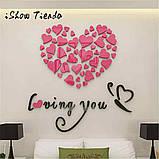 """Акриловая 3D наклейка """"Loving You"""" розовый 60х60см, фото 2"""