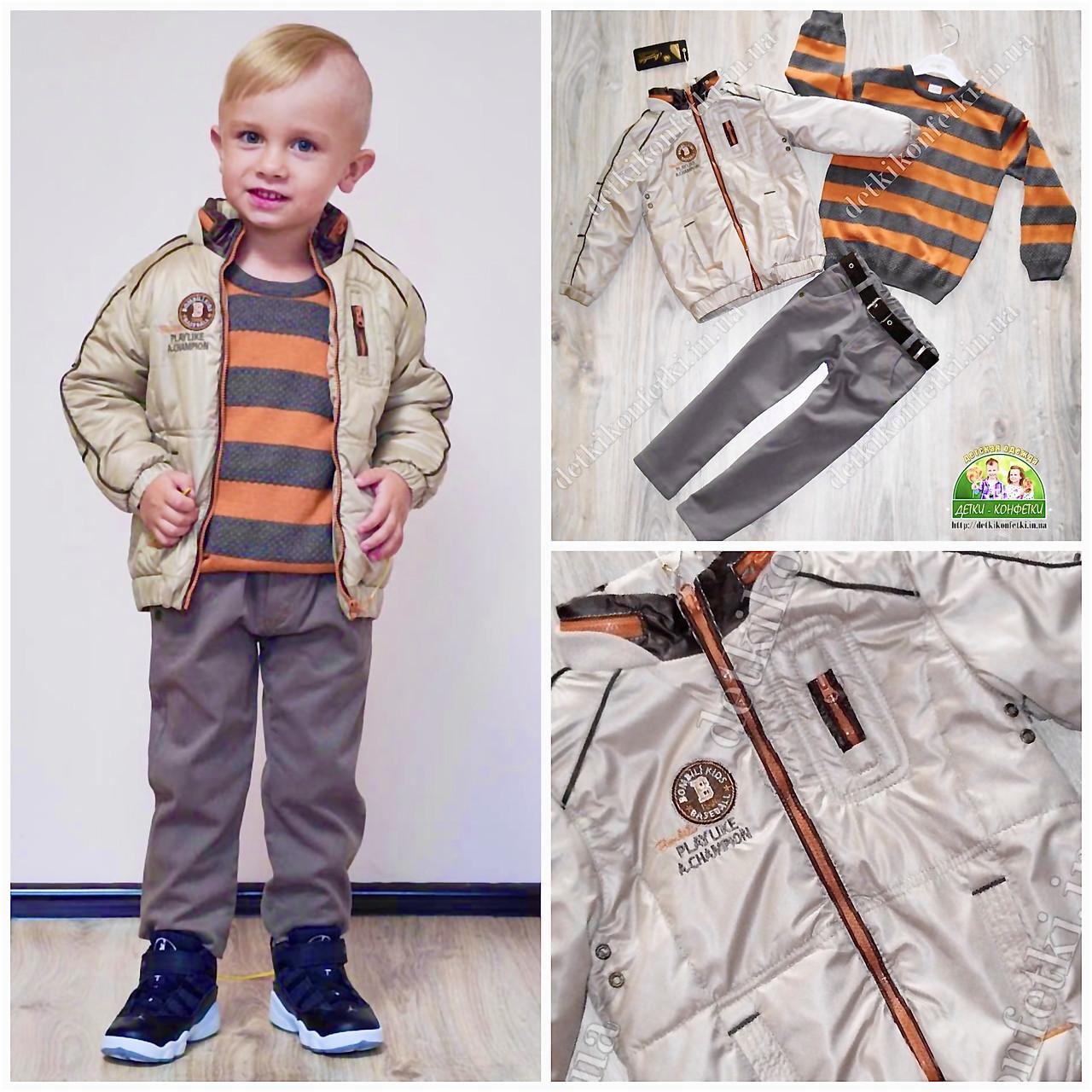 Комплект для мальчика 1-2 года: куртка+пуловер вязанный+брюки