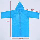 Плащ-дождевик детский EVA Raincoat. Универсальный размер (6-12 лет), фото 7
