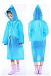 Плащ-дождевик детский EVA Raincoat. Универсальный размер (6-12 лет), фото 3