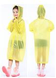 Плащ-дождевик детский EVA Raincoat. Универсальный размер (6-12 лет), фото 4