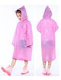 Плащ-дождевик детский EVA Raincoat. Универсальный размер (6-12 лет), фото 5