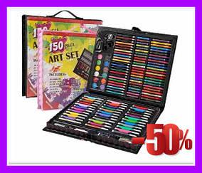 Детский художественный набор для рисования Art set 150 предметов Большой набор для творчества в кейсе
