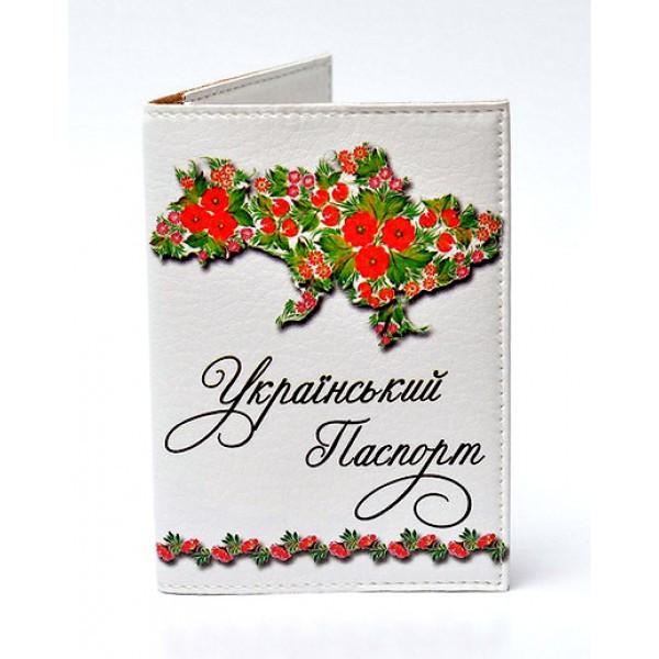 Обложка для паспорта Український паспорт