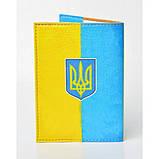 Обложка для паспорта Вільна Україна, фото 2