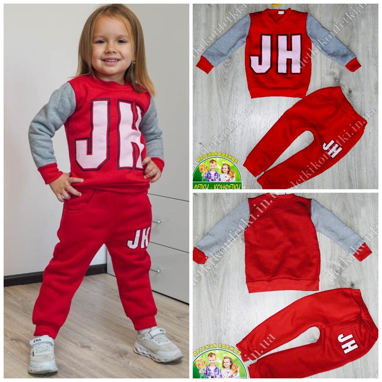 Детский костюм утепленный на флисе красный