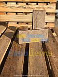 Цокольная плитка рваный камень, размер 250х105х20мм, фото 7