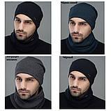 Комплект Шапка и хомут Зимний мужской Черный, фото 2