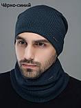 Комплект Шапка и хомут Зимний мужской Черный, фото 4