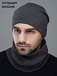 Комплект Шапка и хомут Зимний мужской Черный, фото 5