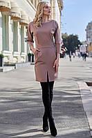 Красивое короткое платье с разрезом спереди цвет кофе