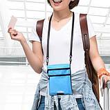 Дорожный кошелек на шею YIPINU. Синий/Черный, фото 4