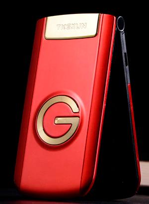 Tkexun G3 red, фото 2